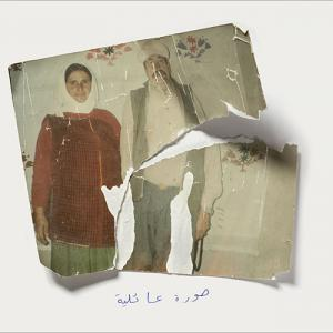 torn photo of Iraqi couple